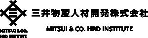 三井物産人材開発株式会社|MITSUI & CO. HRD INSTITUTE